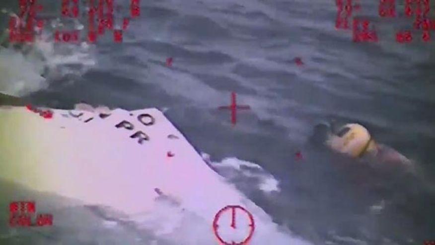 Bahamas Missing Ship_Cham(1)640360-34dde2cce61a0f6a6b2236e1e639d969af1af2af