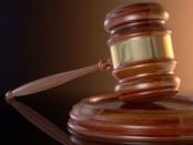 court-gavel-logo-new-jpg-675fce9a13592a10bb1a6c475ece60bca26a0914